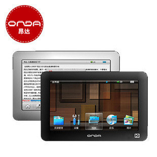 Onda 4G format HD video output MP5